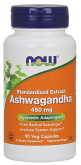 NOW Ashwagandha 450 mg (90 капс.)