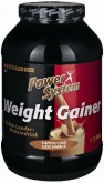 Power System Weight Gainer (2000 г.)