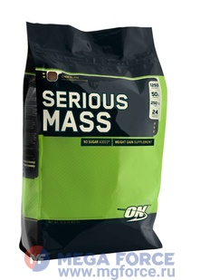 ON Serious Mass (5455 г.)