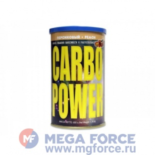 SuperSet Carbo Power (800 г.)