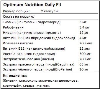 optimum-nutrition-daily-fit-facts.jpg