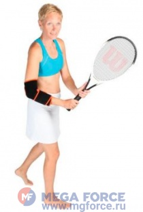 Gymstick Thermotherapy Elbow